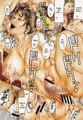Moriya Makoto hentai collection eng/jap