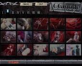 WORKS - DEVILS DEVEL CONCEPT English Version 2009