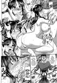 Warashibe - Otome Gokoro (All Chapters)