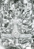Random Nude 5 - Stellar Loussier (Beastiality Hentai Manga Doujinshi)