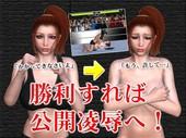 Ryona – Mix Wrestling – Beautiful Challenger