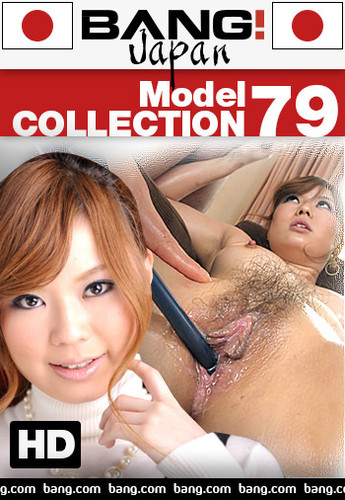 Model Collection 79 XXX 720P WEBRIP MP4-GUSH