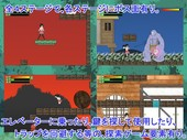 Ronrinesu – Yokai Taimashi Izuna