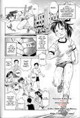 Komine Tsubasa - English Manga Collection