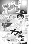 [Kouda Tomohiro] Princess Resurrection – Full Full Full Moon