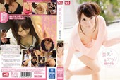 SNIS-509 Breasts Are Glanced Ogawa Rio