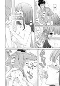 Cuvie – Iromeku Kanojo (Alluring Woman)