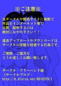 [Freehand Tamashii] Shin Mama wo Netoruze! 2 [English]