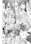 [Sono Kamiishi] Adulteress Another Man's Territory [English]