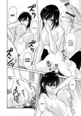 [Sono Kamiishi] Adulteress Another Man's Territory [English]
