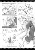 [Raita] Onegai Fukukan-sama (Bleach) Eng