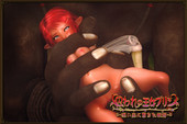 CHOCO - THE CAPTIVE  PRINCESS PRIN game