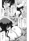 [Anthology] Core Colle - Megane Kyonyuu Musume o Okasu!