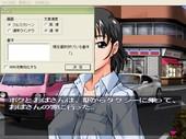 Complets - Boku No Himitsu Taiken - My productive vacation Japan Version 2001