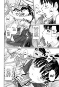 [Kisaragi Gunma] Mai Favorite