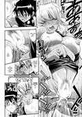 Ultra-Girl Came Back [English]